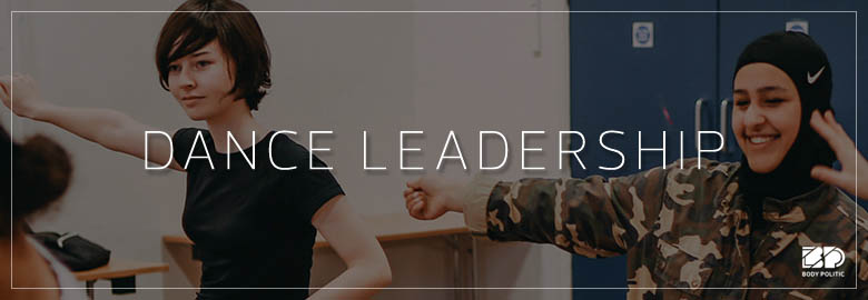 Dance Leadership Award
